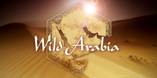 WILD ARABIA: Alexander Siddig Narrates New Nature Series on BBC Two